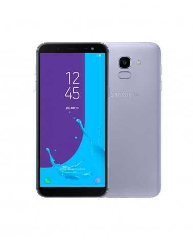 Samsung Galaxy J6 2018 - Cover Personalizzata -