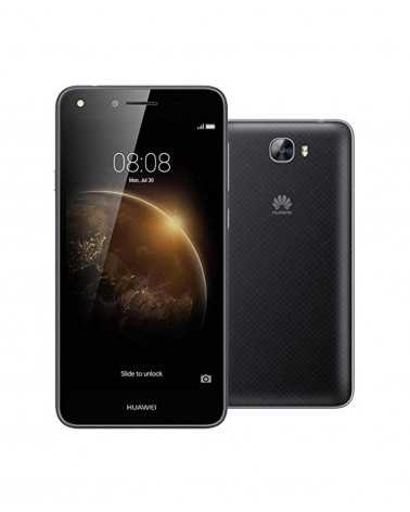 Huawei Y5 2 / Y6 2 Compact - Cover Personalizzata -