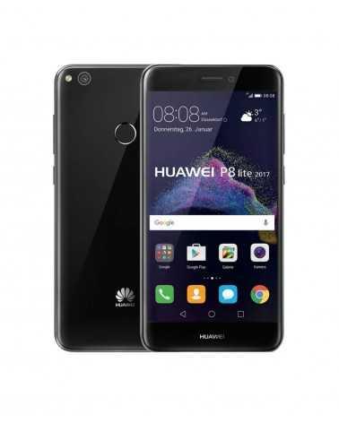 Huawei P8 Lite 2017 - Cover Personalizzata -