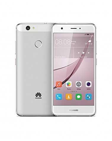 Huawei Nova - Cover Personalizzata -