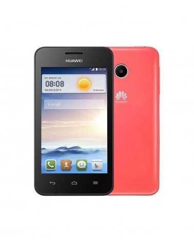 Huawei Ascend Y330 - Cover Personalizzata -