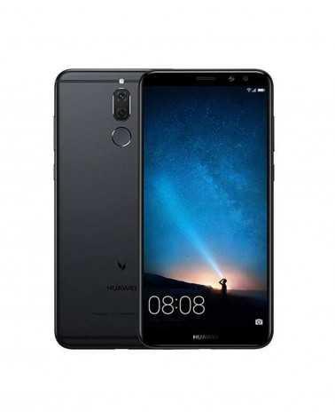 Huawei Mate 10 Lite - Cover Personalizzata -