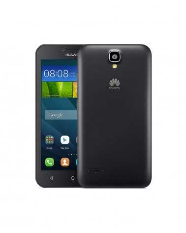 Huawei Y5 - Cover Personalizzata -