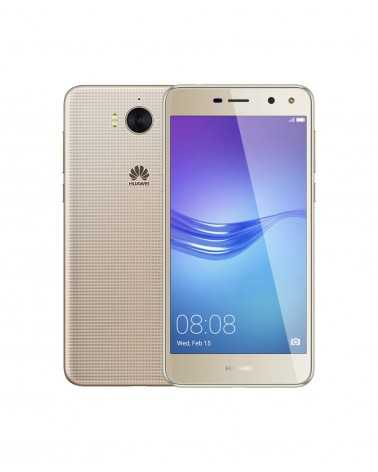 Huawei Nova Young / Y5 2017 - Cover Personalizzata