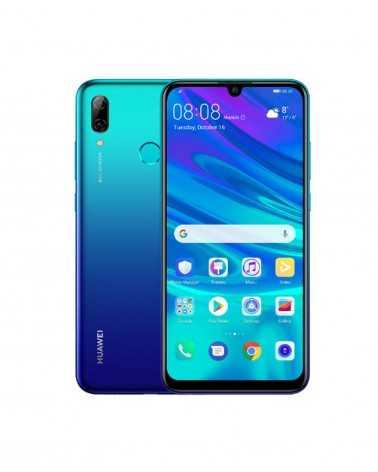 Huawei P Smart 2019 - Cover Personalizzata -
