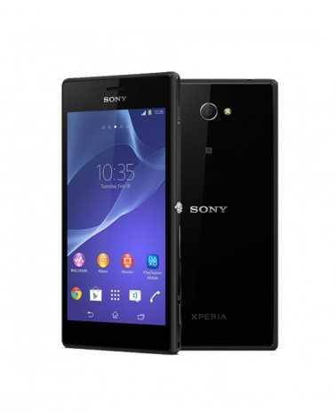 Sony Xperia M2 - Cover Personalizzata -