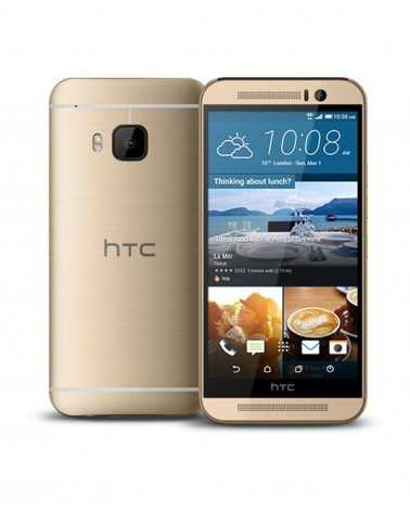 HTC One M9 - Cover Personalizzata -