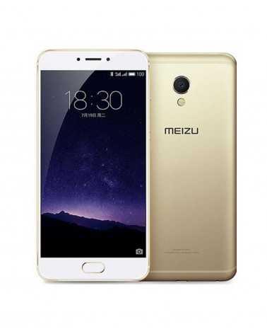 Meizu MX 6 - Cover Personalizzata -