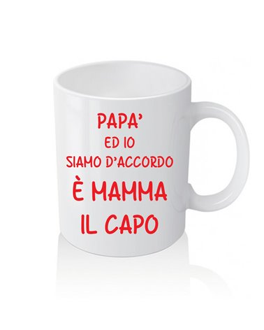 I love Mamma - Tazza Personalizzata -