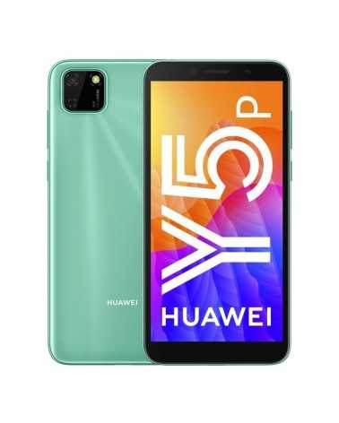 Huawei Y5P - Cover Personalizzata -