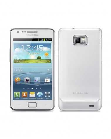 Samsung Galaxy S2 i9100 Cover Personalizzata -